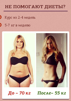 Новинка для Похудения - Ягоды Годжи Плюс - Покотиловка